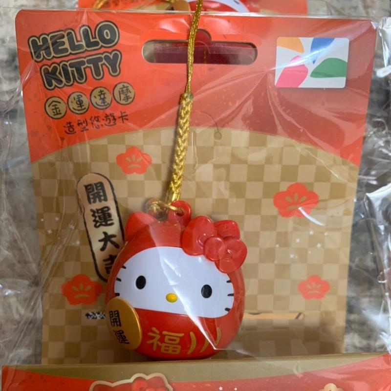 Hello Kitty 金運達摩 3D 悠遊卡