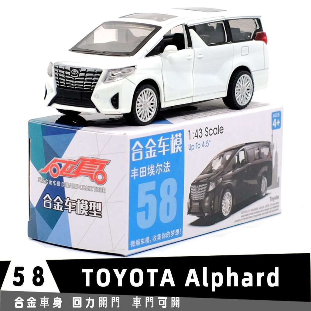 彩珀豐田TOYOTA  ALPHARD授權合金汽車模型1:43回力開門男孩兒童合金玩具車裝飾收藏擺件生日禮物