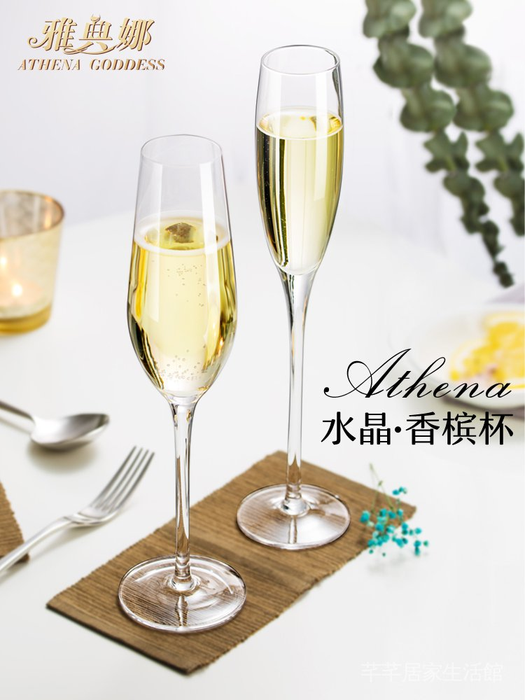 紅酒杯 高腳杯 雅典娜手工製作水晶香檳杯 創意氣泡酒杯 甜酒杯 家用高腳杯 套裝一對