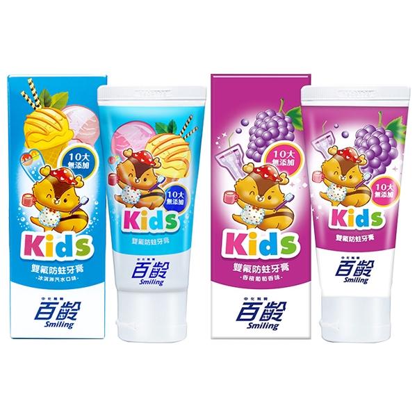 百齡 雙氟防蛀兒童牙膏(70g)【小三美日】D473954