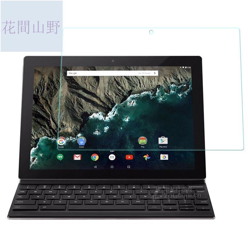 穀歌Pixel C 保護貼 Google Pixel C 10.2寸 平板螢幕玻璃保護膜-F3789