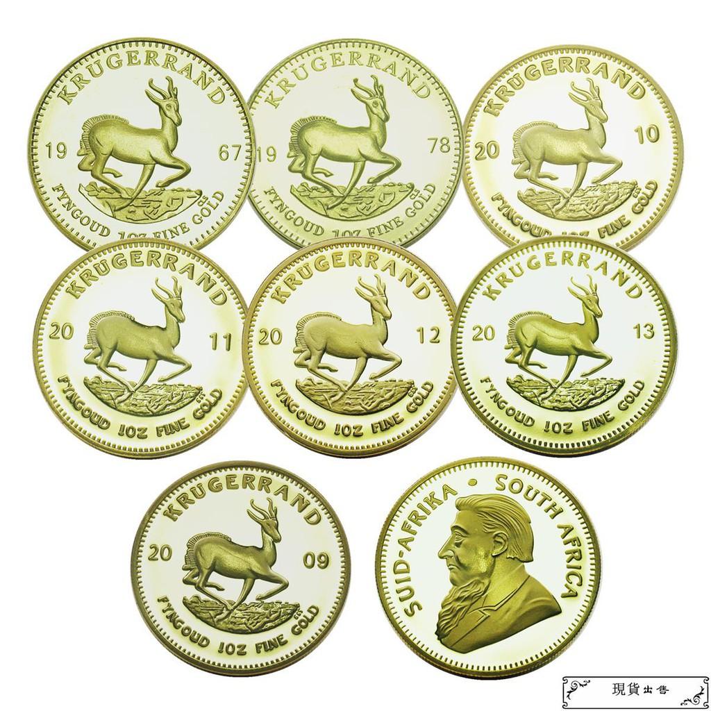 紀念幣 多年份任選南非克魯格金幣紀念幣第一任總統幣硬幣南非國父紀念幣