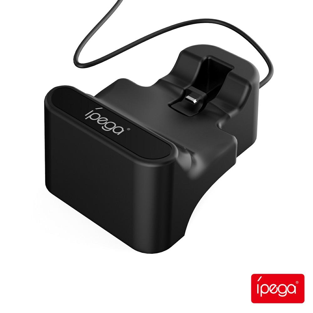 ipega 三合一遊戲手把充電器(PG-9181) switch 任天堂 搖桿 控制器 SWITCH