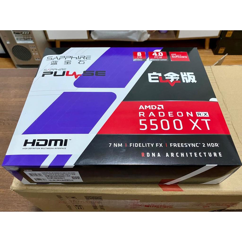 ★狂歡大促銷★10.15  macOS優化AMD RX 5500XT 5600XT顯卡HEVC驅動H264修復H265