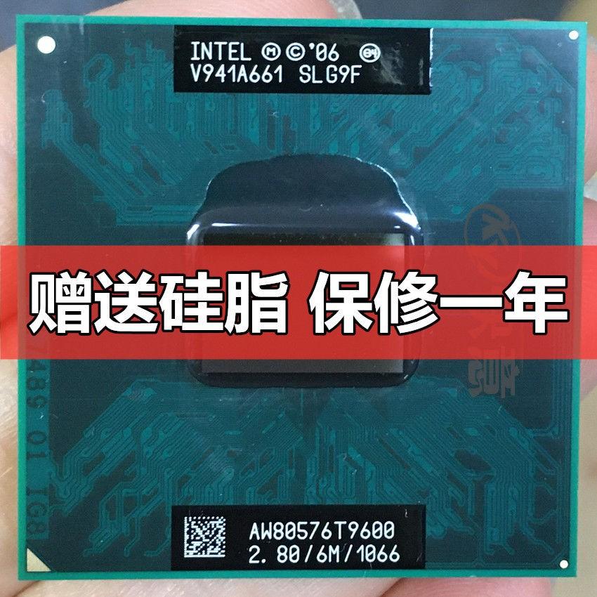全新現貨 ♈Intel 酷睿2雙核 T9550 T9600 筆記本CPU 原裝正式版 升級PM/GM45