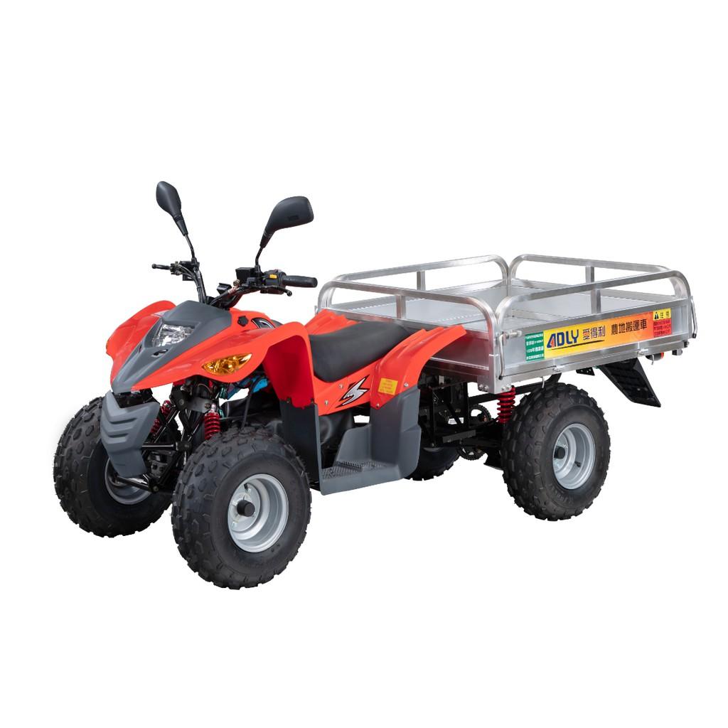ADLY 愛得利牌 E-3000T 電動 農地搬運車 農用搬運車 農機 沙灘車 休閒車 代步車