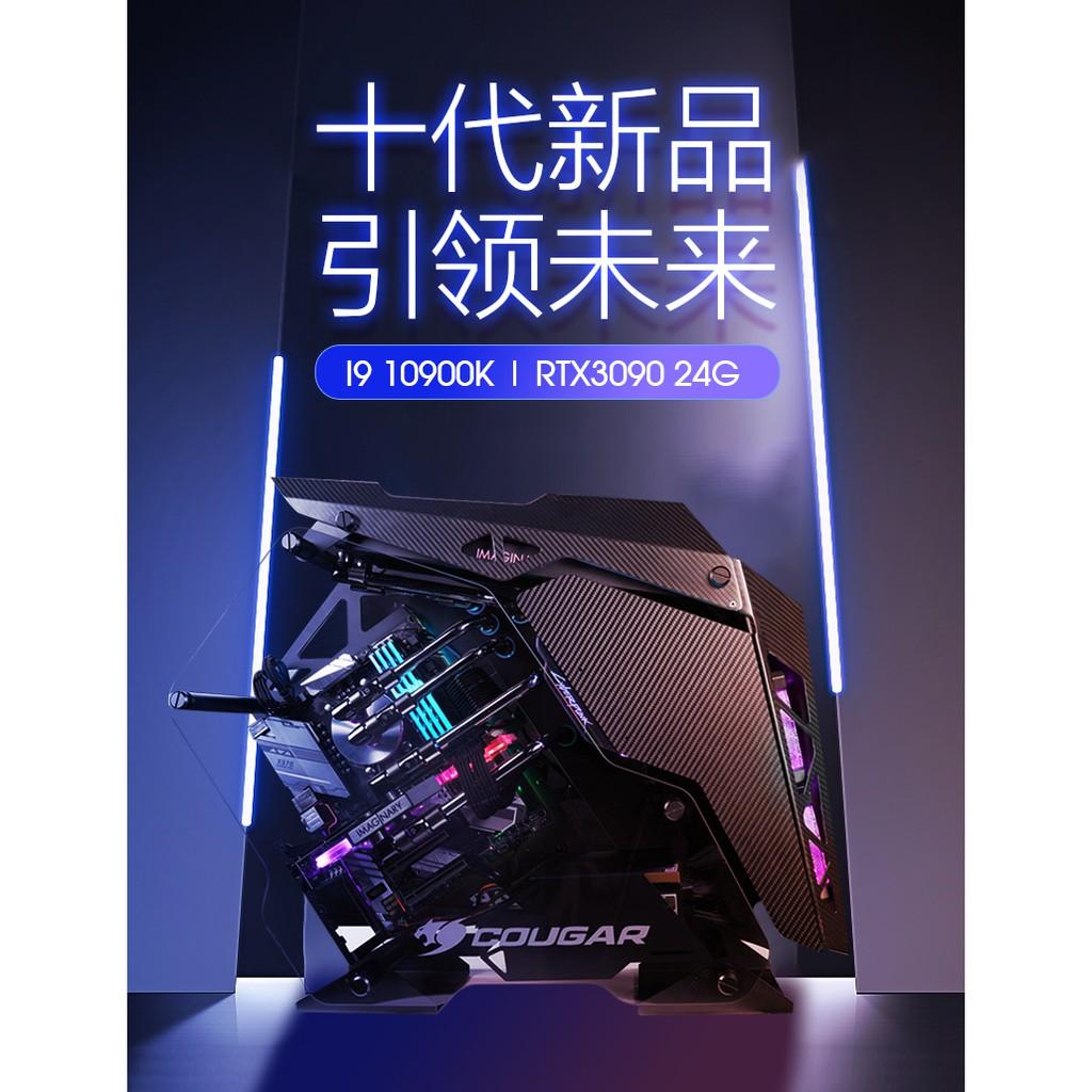 ❀ 熱銷☆免運❀華碩分體水冷十代i9 10900K/TUF RTX3090 24G華碩主板芝奇32G高端組裝電腦主機套裝