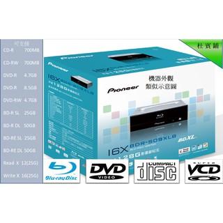 [杜賓鋪]先鋒S09XLB/ XLT/ DBK藍光燒錄機光碟機內接BD-R 可聽音樂可看影片可看藍光影片可全區(透過軟體) 新竹縣