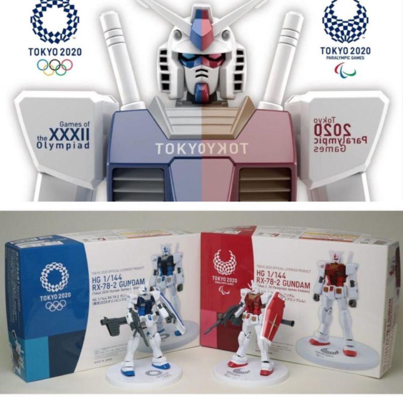 日本製 東京2020奧運限定鋼彈