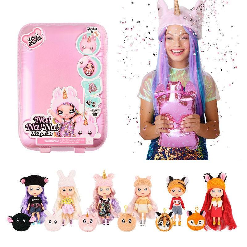 ◄∋∋娜娜nanana驚喜娃娃lol盲盒正品泡泡瑪特芭比衣服公主玩具全套pdd