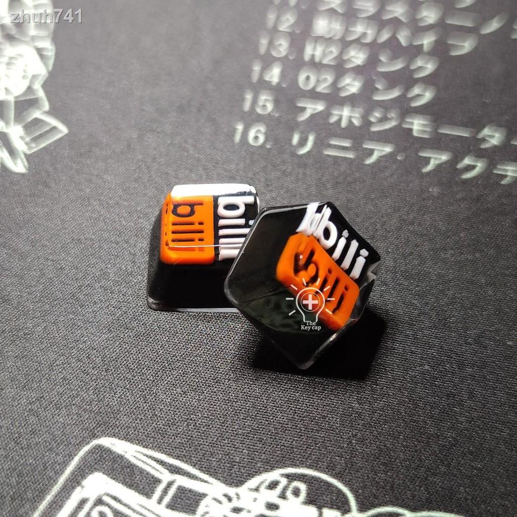 ✨新品 定制機械鍵盤bilibili樹脂鍵帽嗶哩嗶哩個性透光B站P站櫻桃大F鍵帽鍵盤 個性鍵帽 鍵盤鍵帽