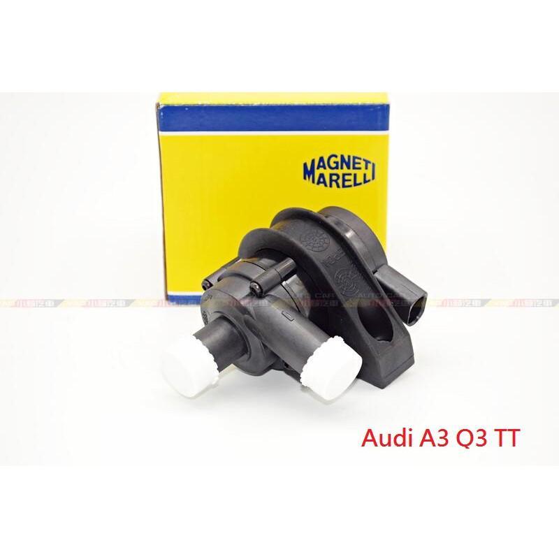 (VAG小賴汽車)Audi A3 Q3 TT 輔助 水泵 全新