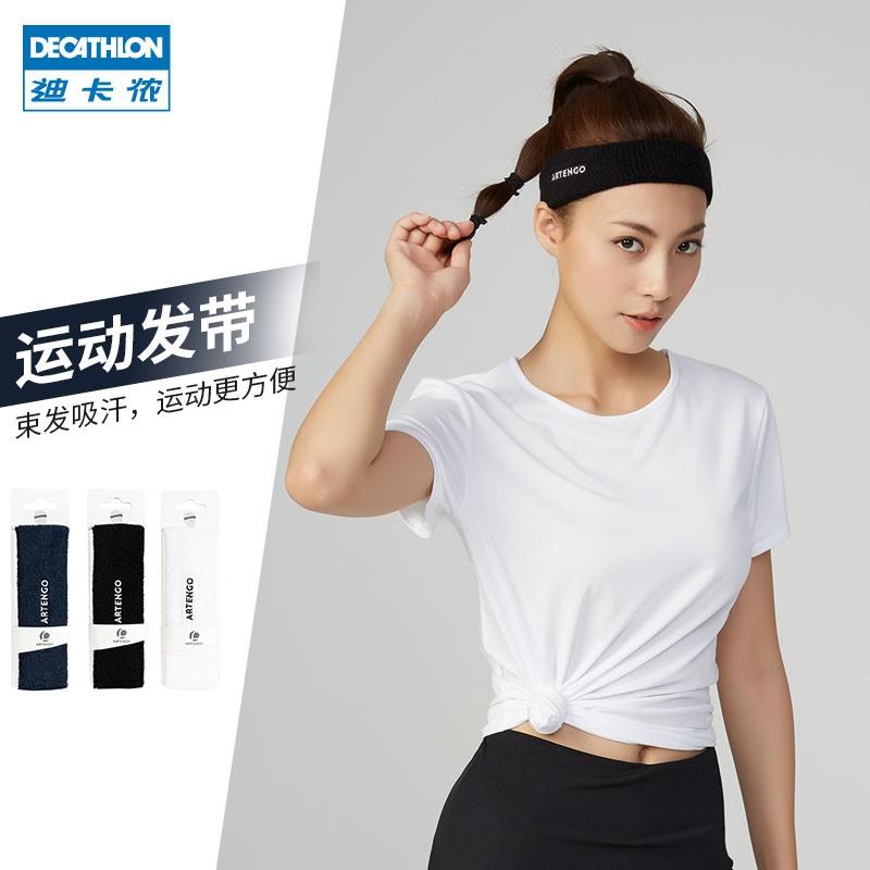迪卡儂 運動發帶春夏季頭帶束發帶男女成人彈力吸汗透氣護具TEN