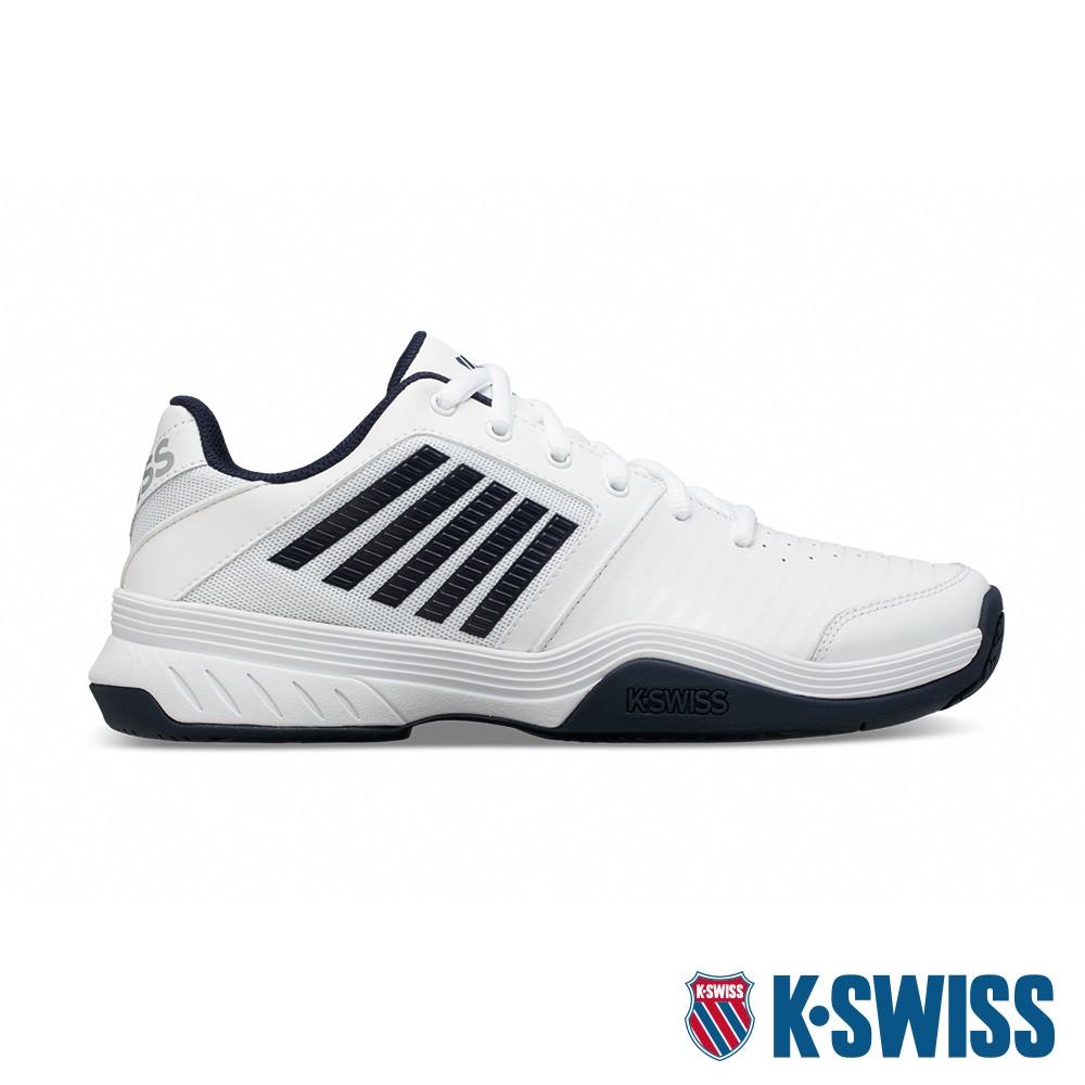 K-SWISS Court Express輕量網球鞋-男-白/藍