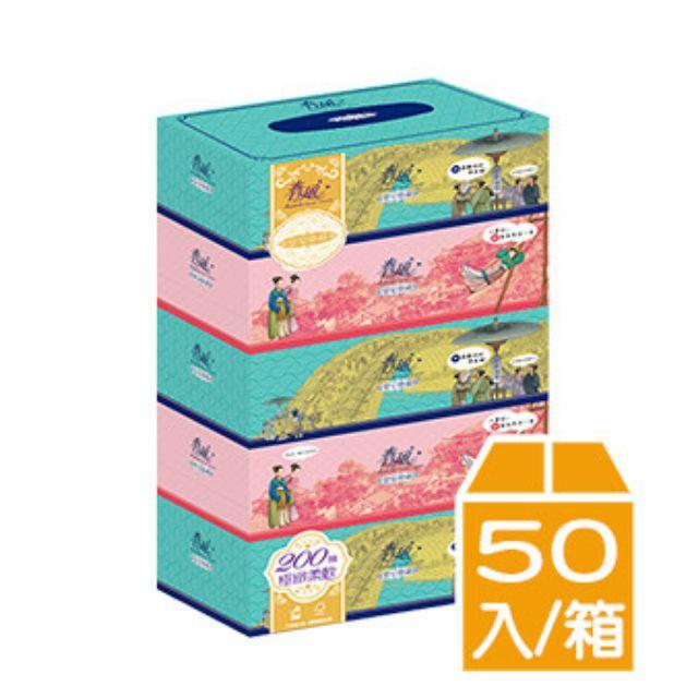 春風皇室典藏盒裝面紙200抽50入