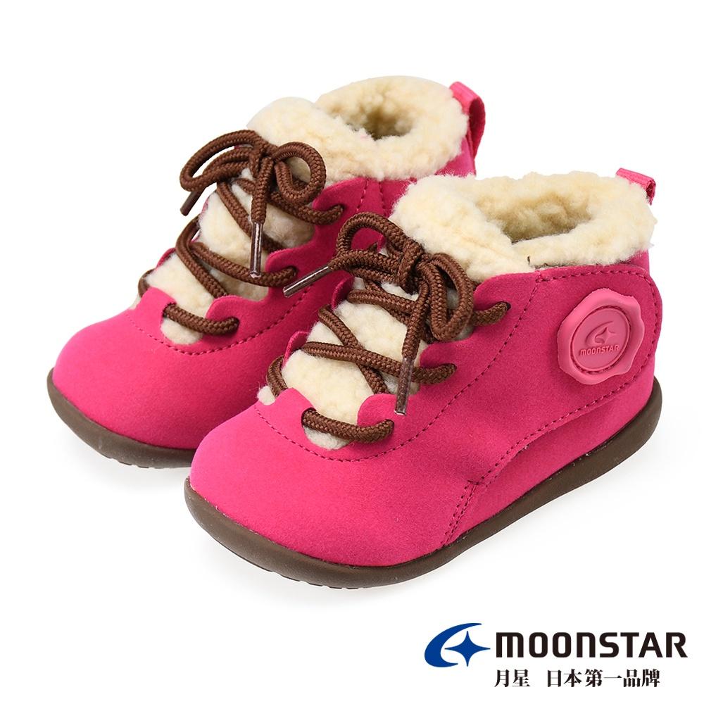 Moonstar HI系列保暖寶寶靴-粉色