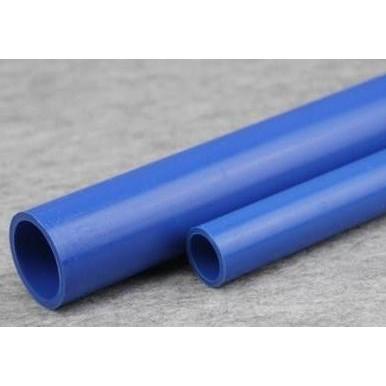 台灣現貨 PVC 藍色 給水管用厚管非配線/排水管(2吋/2.5吋/3吋)DIY配件 魚菜共生 水族