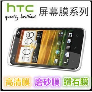(送貼膜工具) 4H硬度 HTC Desire 825 保護膜 高清 磨砂 鑽石 靜電貼膜 台南市