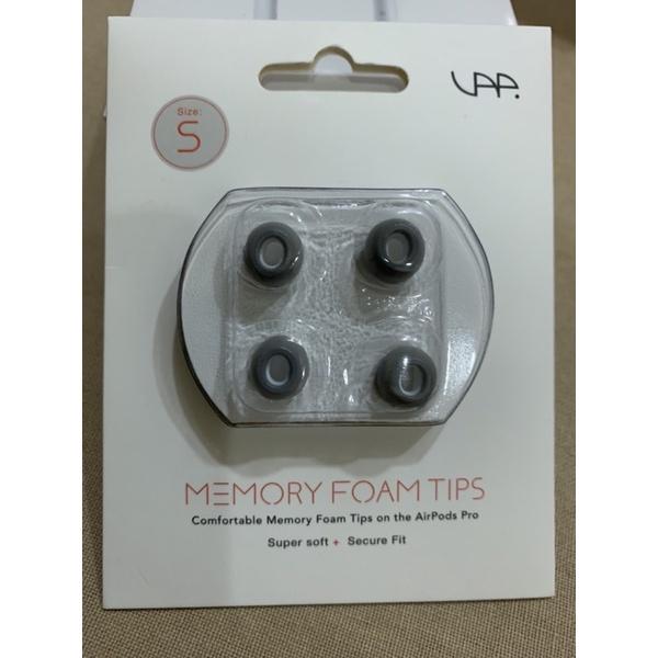 VAP AirPods Pro 專用記憶泡綿耳塞