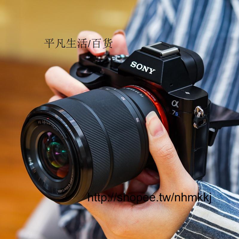 sony索尼 單反相機 ILCE- a7 a7m2 a7r2 A7M3 二手微單 全畫幅 高清 單反相機