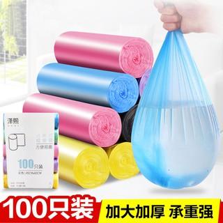 🔥台灣現貨+免運費🔥澤熙牌小垃圾袋(100個裝) 45*50cm 塑膠袋 迷你垃圾袋 一次性 桌面垃圾袋 娃娃機 塑料袋 臺中市