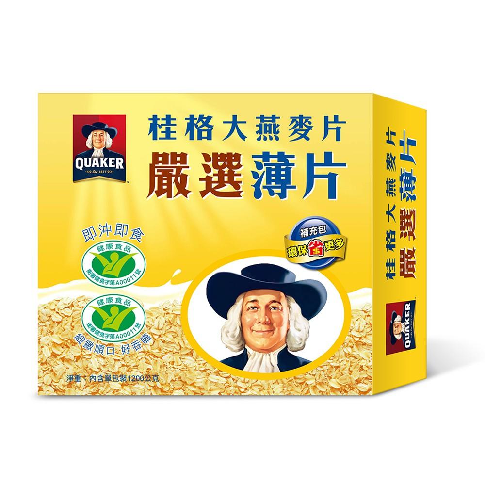 【Quaker 桂格】大燕麥片 嚴選薄片(1200g)補充包
