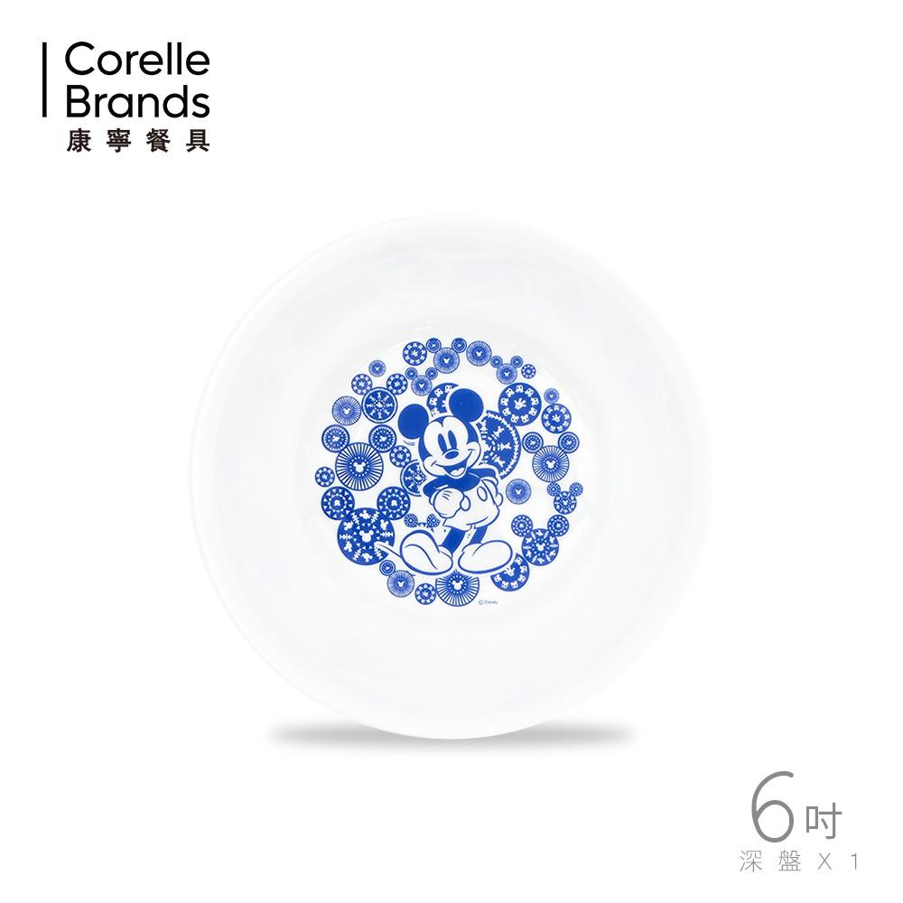 【康寧餐廚】青花彩米奇6吋深盤