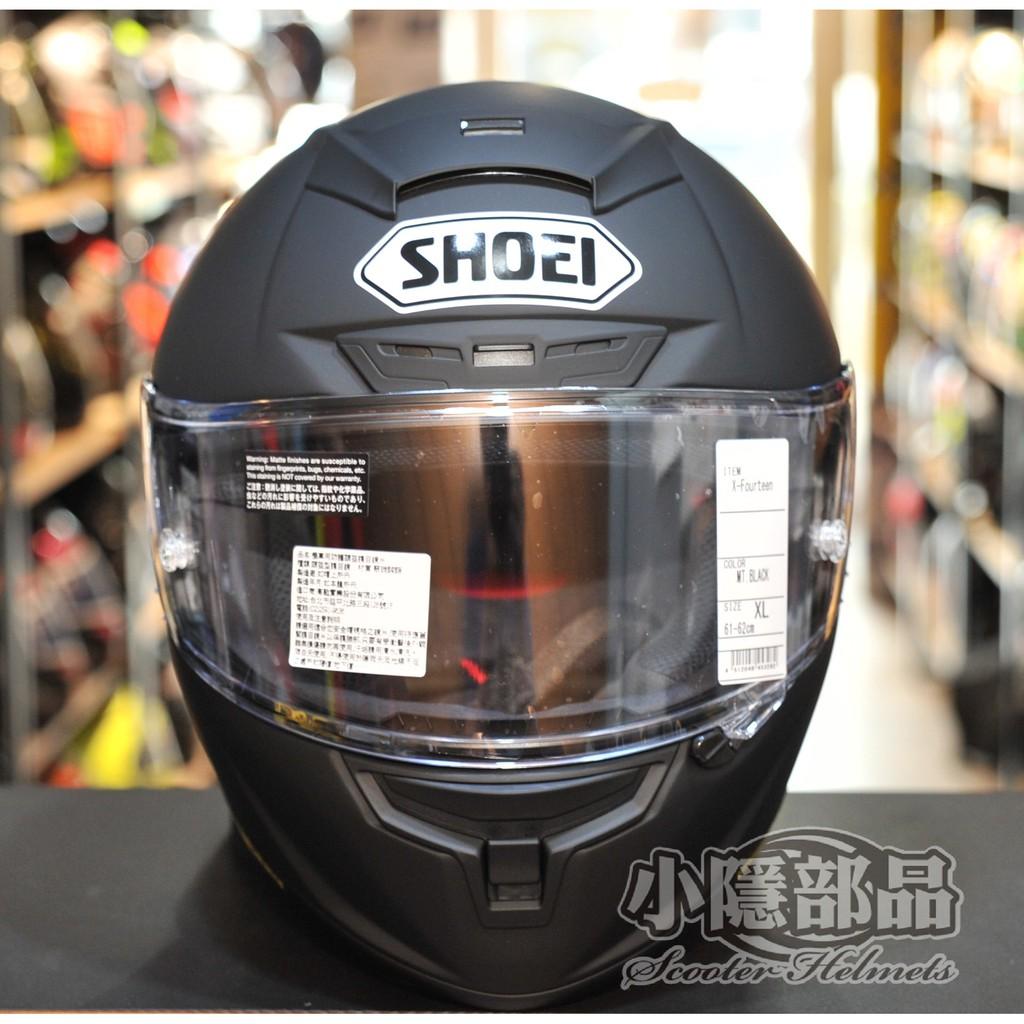 【S.Y部品】現貨 Shoei X-14 頂級 消光黑 霧面黑 全罩安全帽