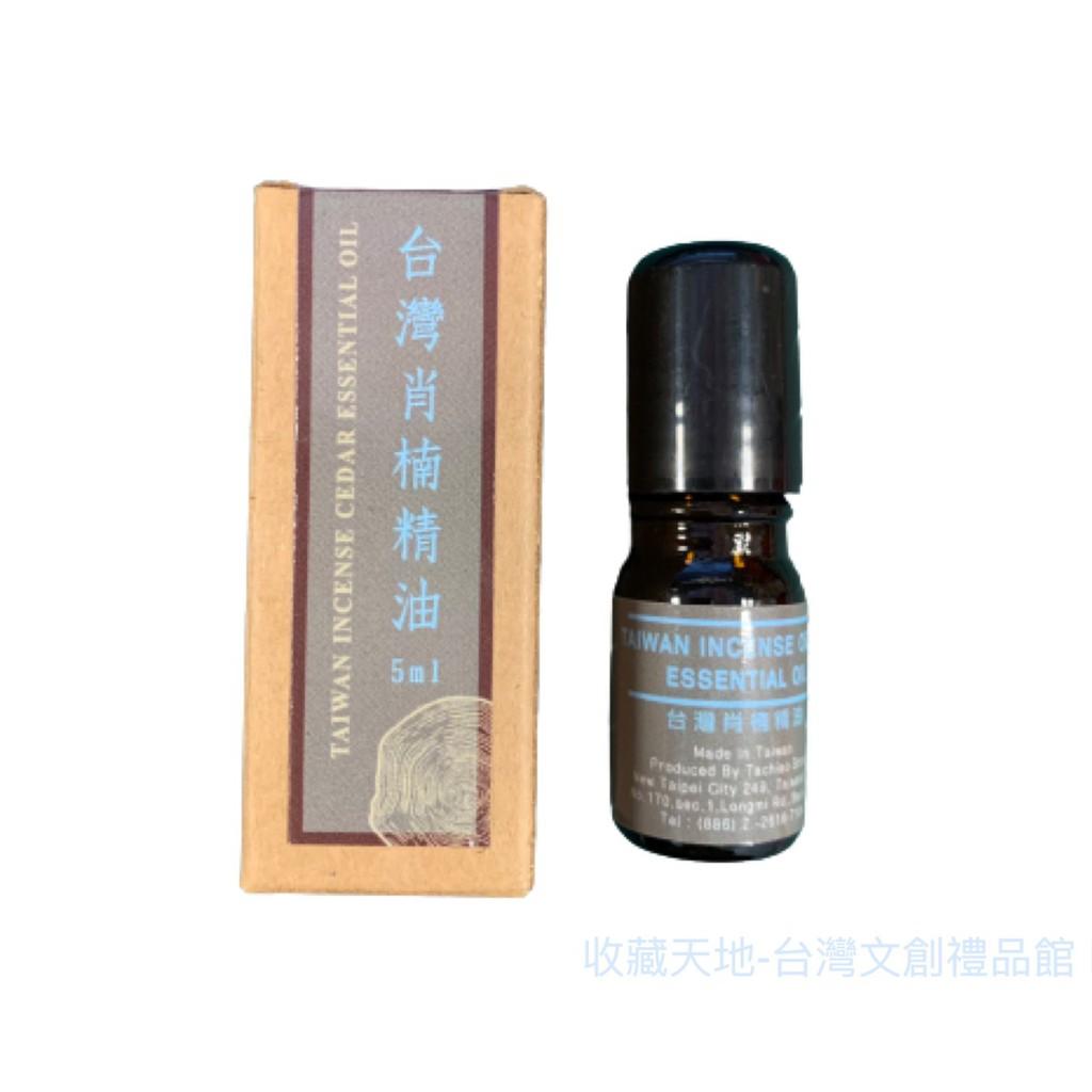 森之呼吸 | 台灣肖楠木精油 | 5ml | 滾珠瓶 | 另有多款可供選擇 [收藏天地]