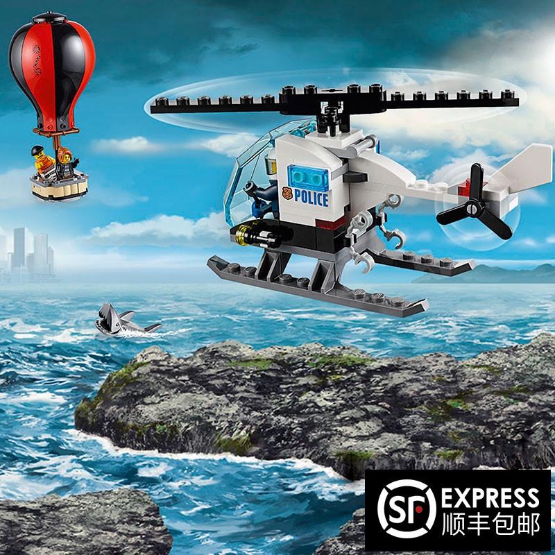 ❁樂高城市系列海上監獄島60130警察局飛機拼裝益智積木男孩子玩具