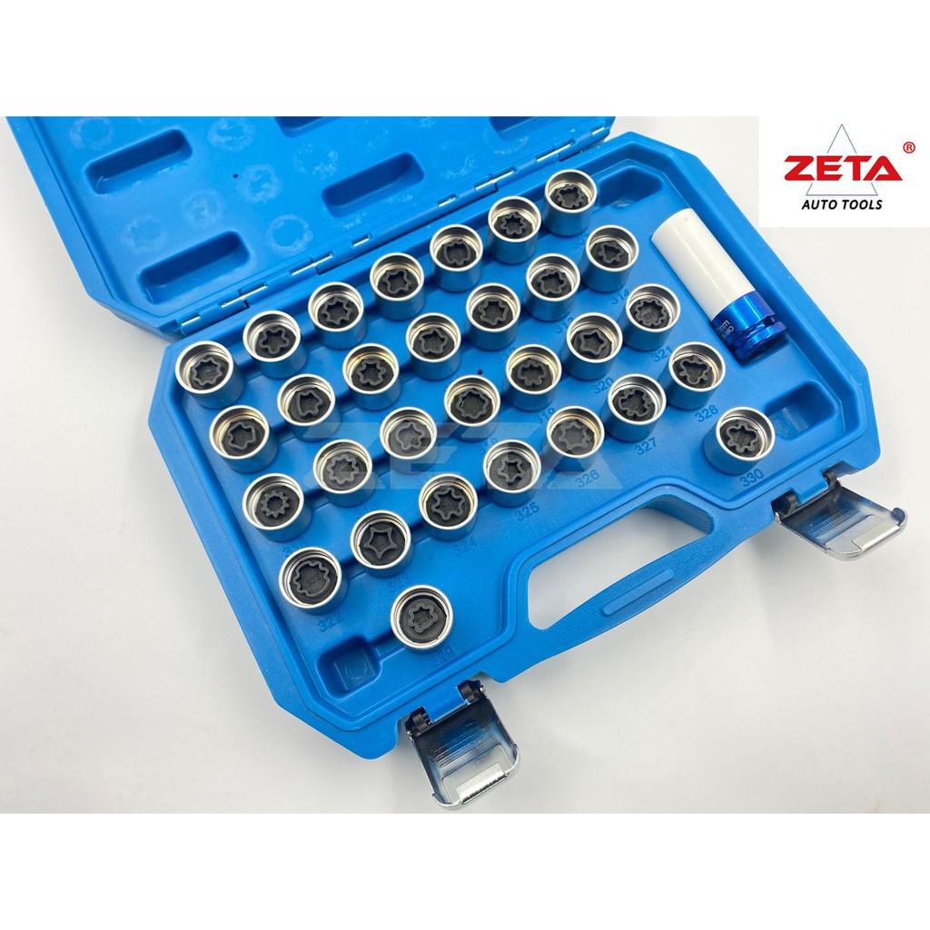 【ZETA 汽車工具】  BENZ 輪胎防盜螺絲套筒組 賓士  輪胎螺絲 防盜套筒