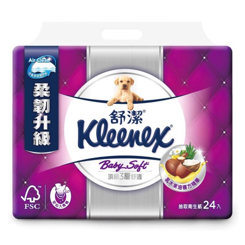 特價-9/16 Costco 好市多代購 Kleenex 舒潔 三層抽取式衛生紙《100抽X24包》#183928