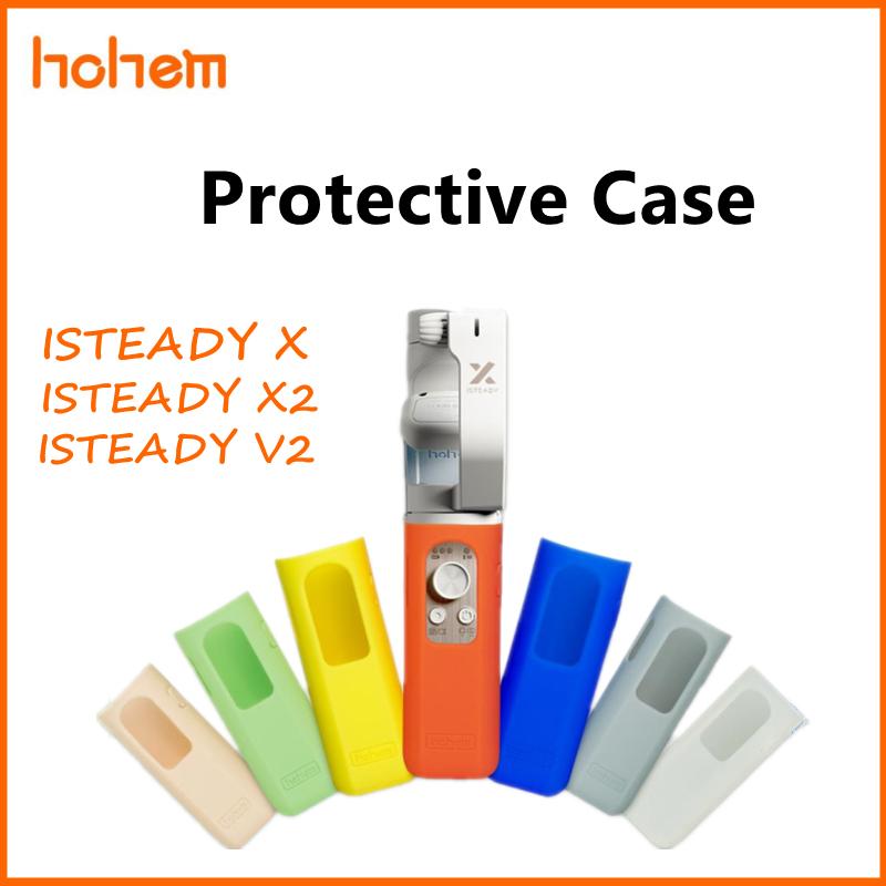 Hohem iSteady X X2 V2手柄矽膠保護彩色保護套 適用於hohem雲台手持穩定器 防滑耐髒