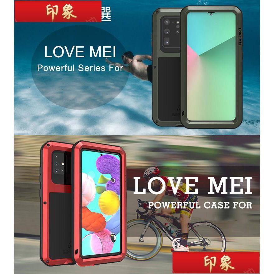 『免運現貨』[三防殼] LG V60 V50 V40 V30+ V35 ThinQ手機殼 G8 G7 G6金屬