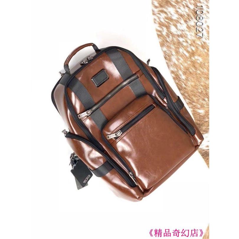 《精品奇幻店》 TUMI  全牛皮 棕色 全真皮 多夾層時尚雙肩後背包 背面可插行李箱 可放筆電 耐磨 大容量 出差 商