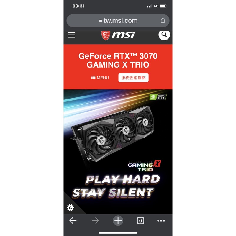 Msi RTX™ 3070 GAMING X TRIO