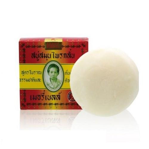 泰國 興太太 阿婆香皂 160克 【豪買】Madame Heng 皇室御用 泰國熱銷 肥皂