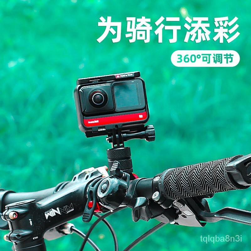金屬單車支架適用Insta360Oner自行車Insta360 One R全景相機摩托車騎行配件 ewVR