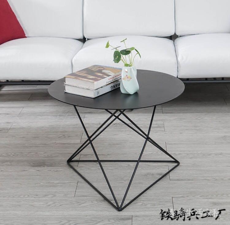 北歐茶几簡約現代茶几小戶型客廳個性創意鐵藝小桌子黑白圓形茶几