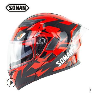 日本代購 機車帽 半罩 全罩安全帽 摩托車 SOMAN 騎行 雙鏡片 尾翼 955&960 男女四季通用 個性 改裝