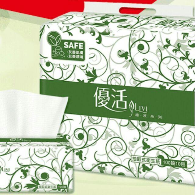 優活抽取式衛生紙120抽x72包/箱