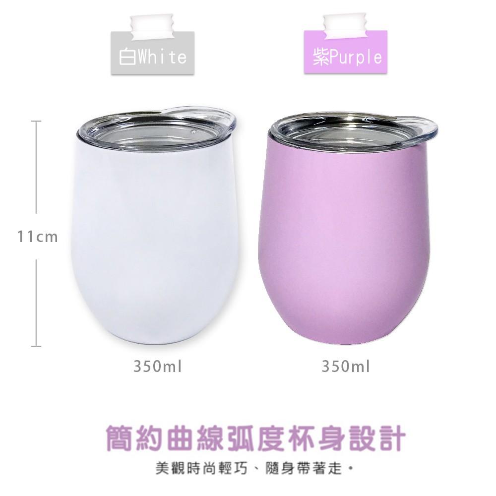 橘之屋 隔熱雙層彩蛋杯-350ML 304不鏽鋼杯 水杯 馬克杯 飲料杯