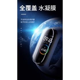小米手環6銀幕保護貼 台灣現貨 24H發貨 全滿版 水凝膜超浮貼版本 台灣現貨【當天發出】