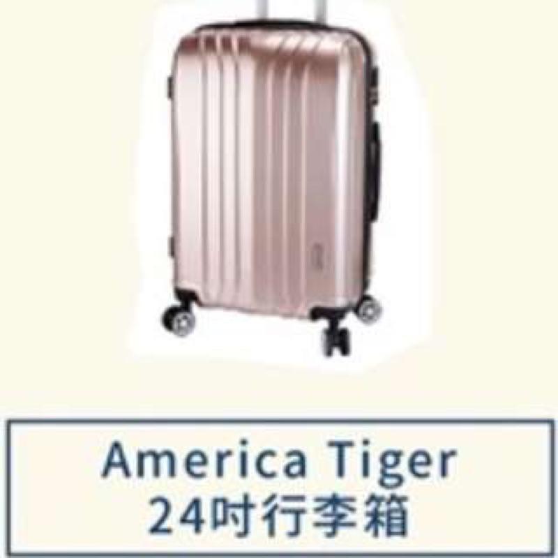 全新 America Tiger 24吋行李箱 行李箱 三重 可面交 捷運站 24寸 24吋 Americatiger