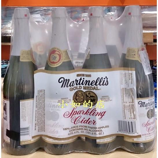 【小如的店】COSTCO好市多線上代購~Martinelli's 氣泡蘋果汁(750mlx4罐)玻璃瓶 134756