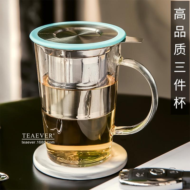 青山嚴選 玻璃茶杯不銹鋼濾網三件杯耐熱泡茶杯辦公室家用精緻水杯