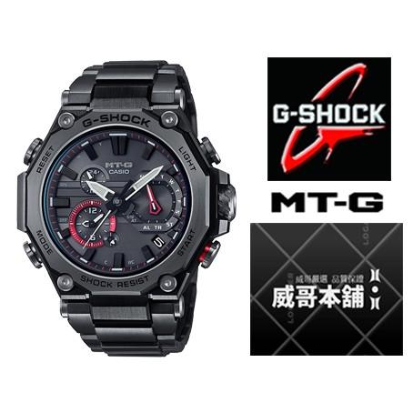 【威哥本舖】Casio台灣原廠公司貨 G-Shock MTG-B2000BDE-1A MT-G系列 太陽能世界六局電波錶