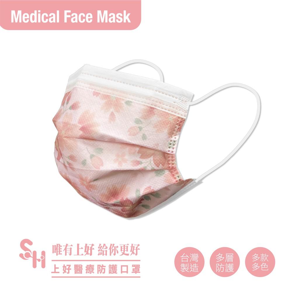 【上好生醫】成人 櫻花季 30入裝 醫療防護口罩