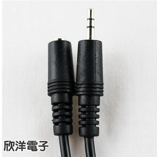 3.5mm立體公-母接頭音源傳輸線 5/ 10/ 15/ 20/ 30呎 耳機延長線 (6019/ 6019A~6019D)