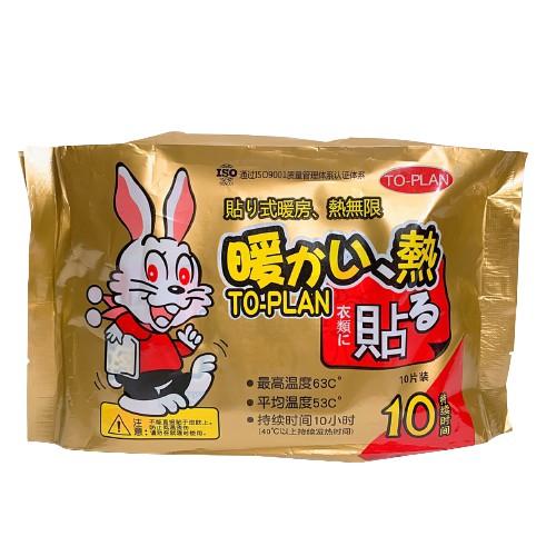 紅眼小白兔貼式暖暖包 10入(非小白兔)(非小白兔)(非小白兔)